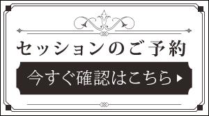 banner(tukinoshizuku)